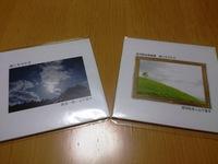 2012-09-20 02.09.10.jpg
