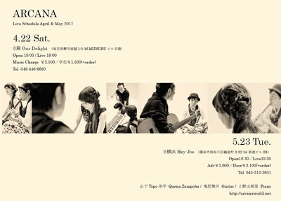 arcana4-5.jpg